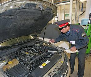 Бланк заявления для постановки на учет автомобиля в году.